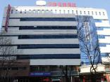 Hanting Hotel Beijing The Water Cube Branch