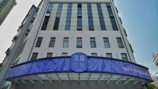 Hanting Hotel Shanghai South Xizang Road Branch