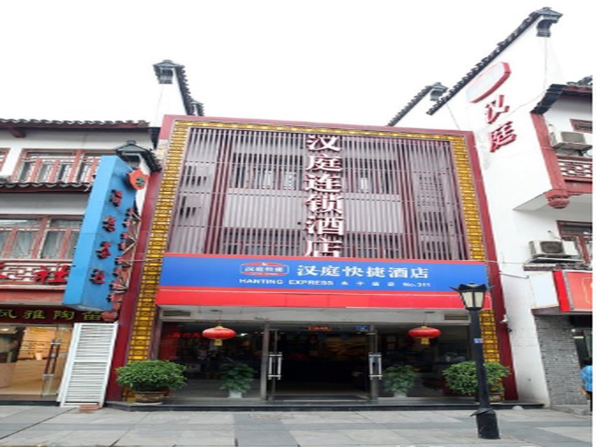 qin huai district map and hotels in qin huai district area nanjing rh agoda com