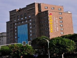 Fairyland Hotel (Pudong Branch)