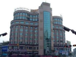City Inn (Yuandong Huizhou)