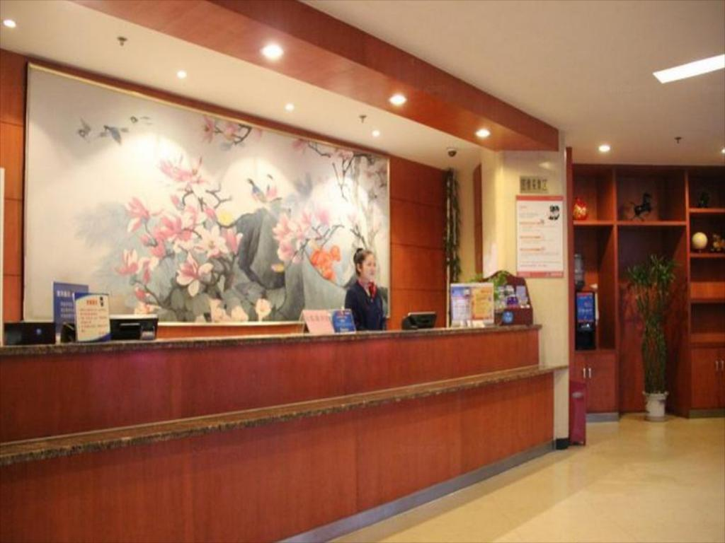 Reception Hanting Hotel Beijing Military Museum Branch