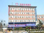 Hanting Hotel Beijing Temple of Heaven East Branch