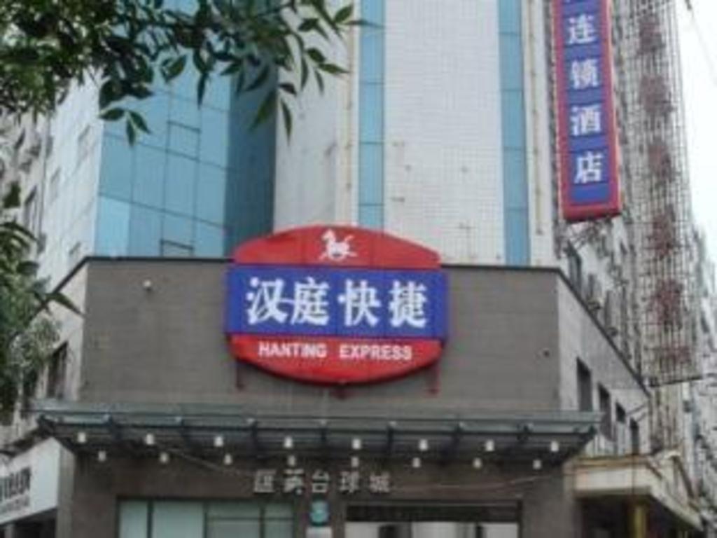 Hanting Hotel Tianjin Wangdingdi Branch Tianjin China