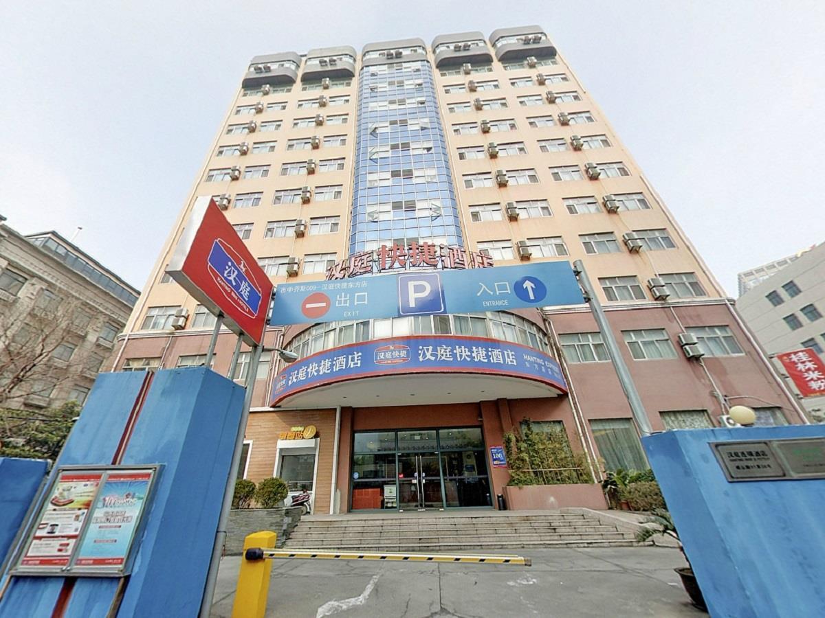 hanting hotel shanghai lujiazui software park branch in china room rh agoda com