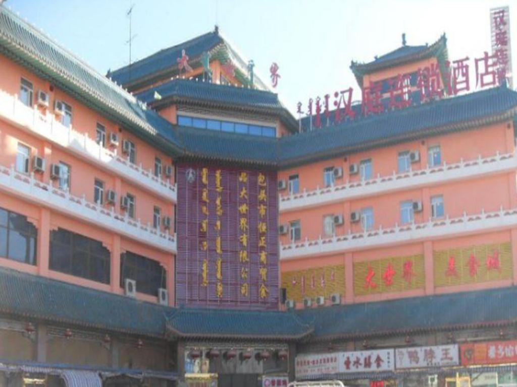 Pemandangan luar Hanting Hotel Wuxi Railway Station South Square Branch