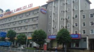 Hanting Hotel Changsha Railway Station Bayi Road