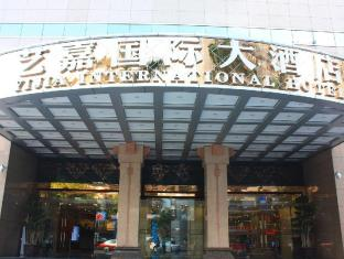 Yijia International Hotel