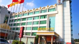 Yijian Holiday Hotel