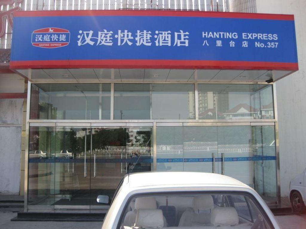 Hanting Hotel Tianjin Weijin Road Tianta Branch Tianjin