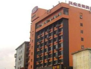 Hanting Hotel Nanchang Tengwangge Fuhe North Road Branch