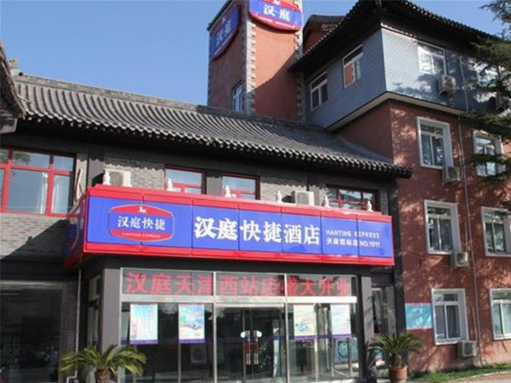 Book Hanting Hotel Tianjin Xigu Park Branch In China