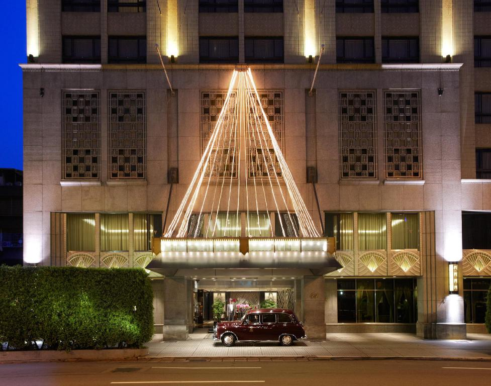 More about The Landis Taipei Hotel