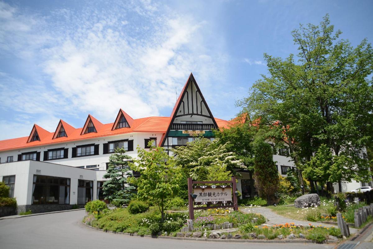 ホテル 黒部 観光