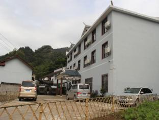 Zhangjiajie Forest Inn
