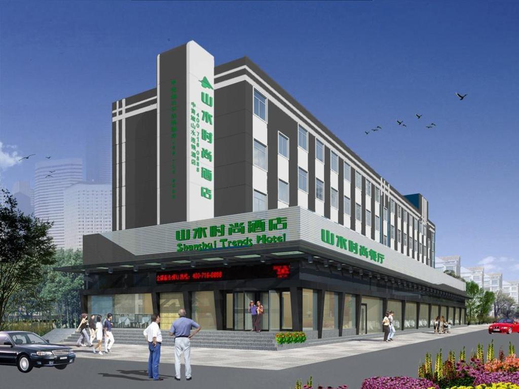 Shanshui Trends Hotel Fangzhuang Branch Beijing China