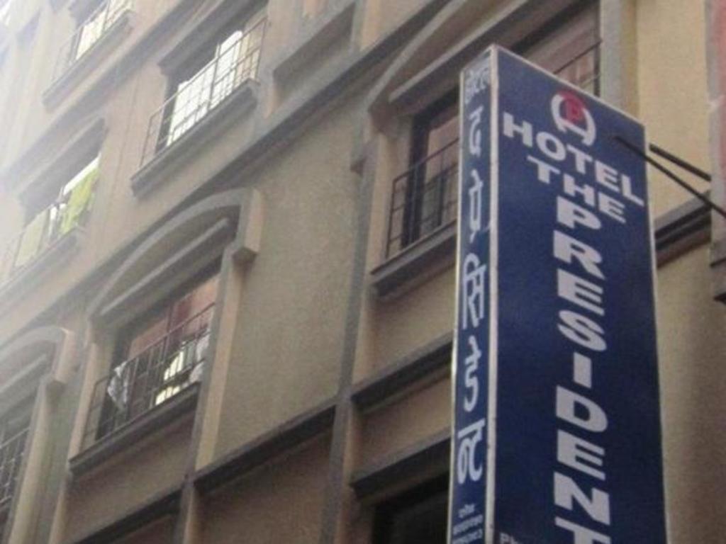 Hotel Isan Sundhara Map And Hotels In Sundhara Area Kathmandu