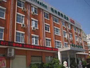 Green Tree Inn Yichang Three Gorges Dam University Business Hotel