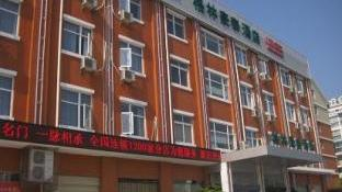 GreenTree Inn Yichang Three Gorges Dam University Business Hotel