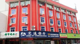 Xiamen City Boutique Hotel Lianhua North Road Branch