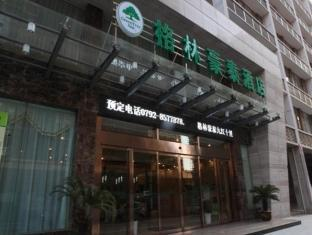 Green Tree Inn Jiujiang Shili Road Business Hotel