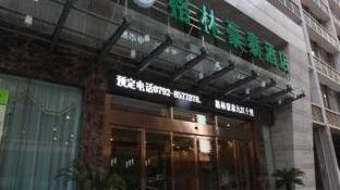 GreenTree Inn Jiujiang Shili Road Business Hotel