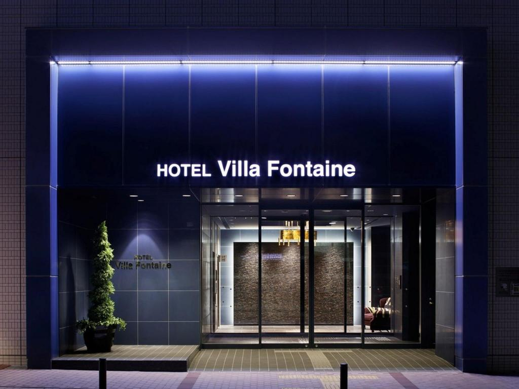 More about Hotel Villa Fontaine Kobe-Sannomiya