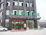 GreenTree Inn Hefei Yakun Plaza Branch