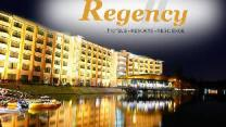 The Regency Waterfront Hotel