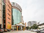 Vienna Hotel - Guangzhou Changlong Branch
