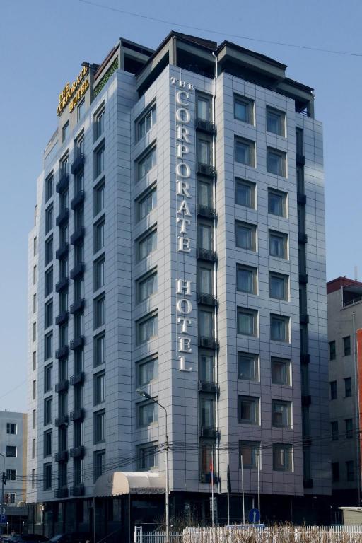 The Corporate Hotel, Ulaanbaatar, Mongolia - Photos, Room