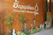 Thanyachatra Boutique