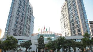 Shishi Wanjia International Hotel