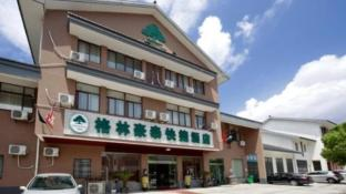 GreenTree Inn Wujiang Tongli Express Hotel