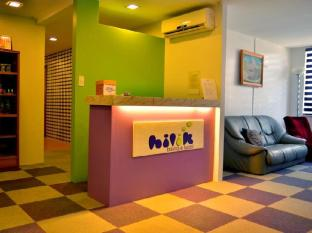 Hilik Boutique Hostel