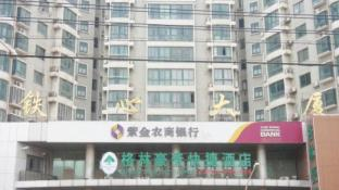 GreenTree Inn Nanjing Software Valley Sanjiang University Express Hotel
