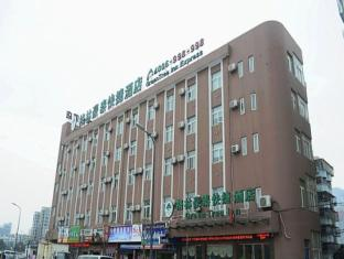 GreenTree Inn Zhejiang Ningbo Exhibition and Convention Center Bus East Station Express Hotel