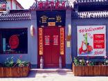 Three Legged Frog Hostel