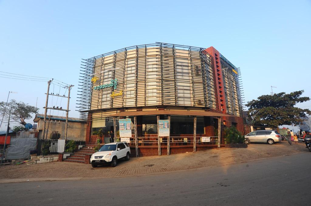 More about Bawga Theiddhi Hotel