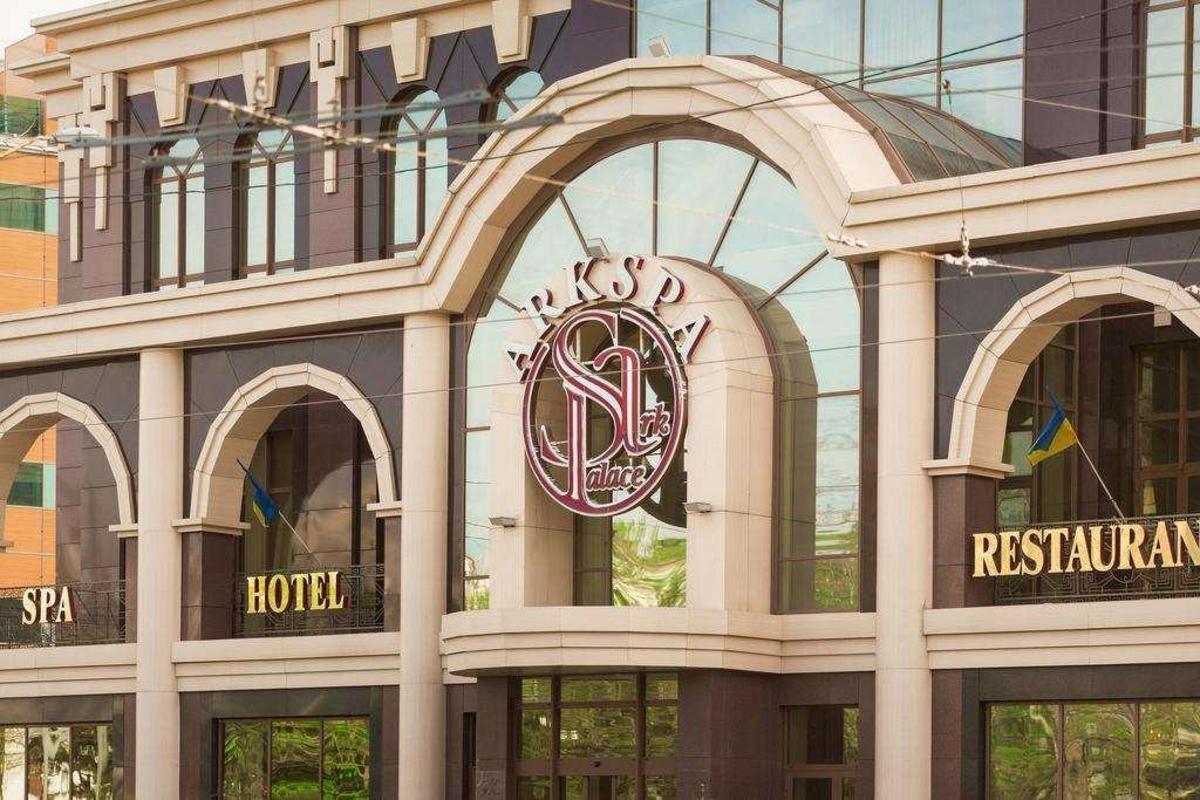 Ark Wood Elevator ark palace hotel, arcadia, odessa - room deals, photos & reviews