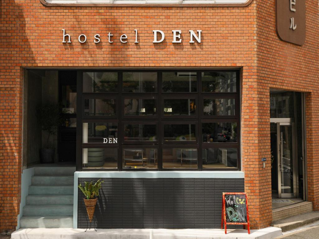 More about hostel DEN