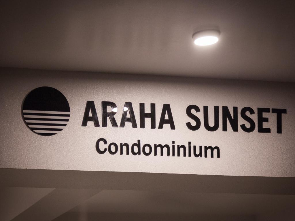 内観 かりゆしコンドミニアムリゾート北谷 ARAHA SUNSET (Kariyushi Condominium Resort Chatan ARAHA SUNSET)