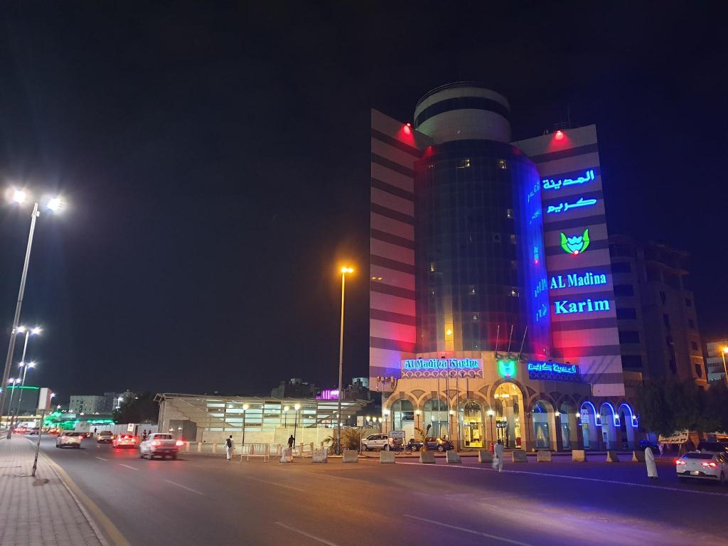Al Madina Kareem Hotel In Medina Room Deals Photos Reviews