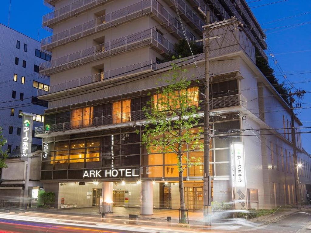 More about Ark Hotel Kyoto