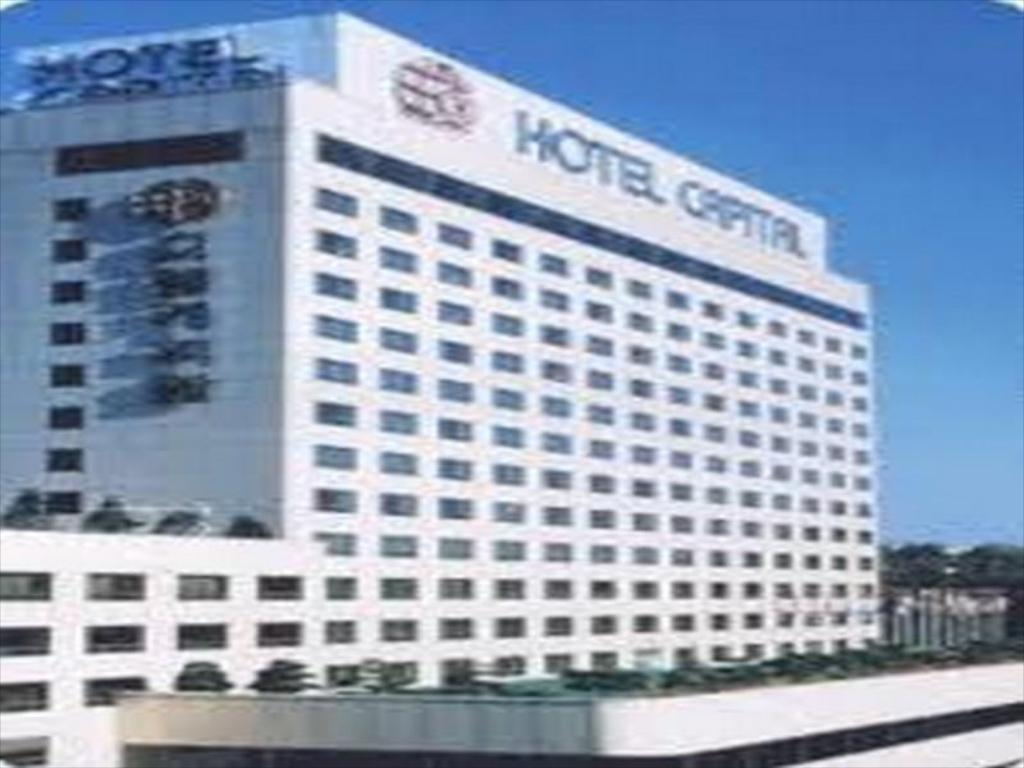 More about Capital Itaewon Hotel