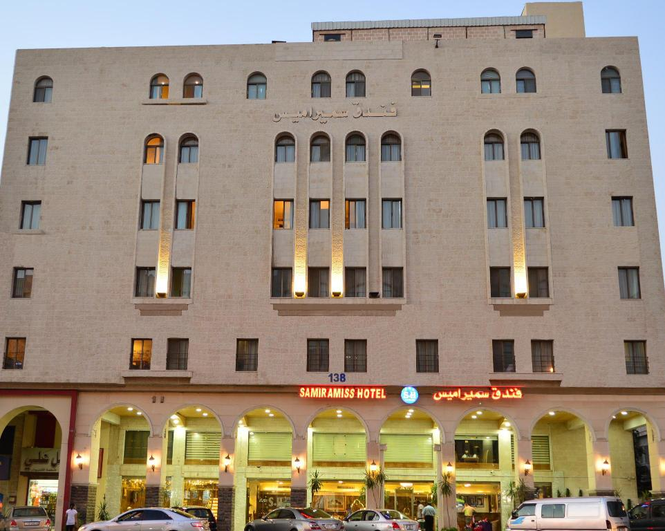 More about Samiramiss Hotel