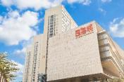 MD International Hotel Serviced Apartment Guangzhou Changlong Wanda Plaza