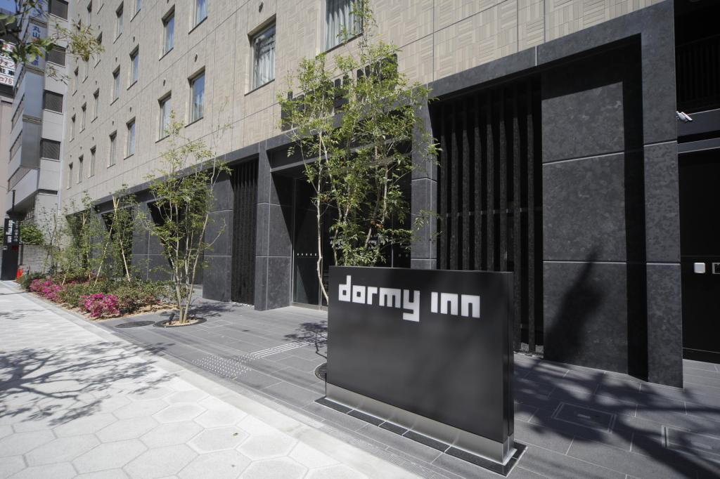 More about Dormy Inn Osaka Natural Hot Springs (Tanimachi)