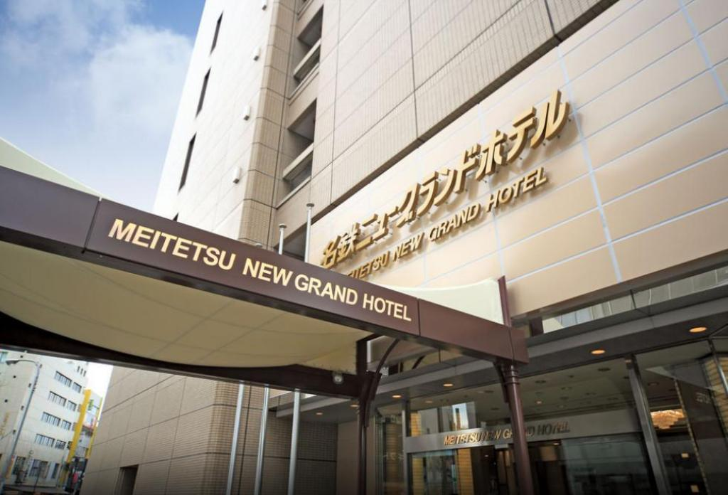 More about Meitetsu New Grand Hotel