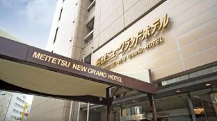 Meitetsu New Grand Hotel